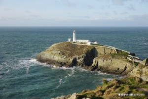 灯塔 South Stack Lighthouse